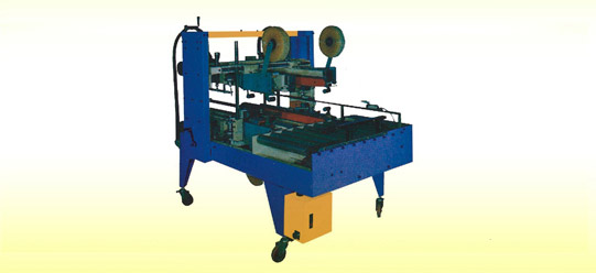 Up-down-left-right carton edge sealing bottom machine