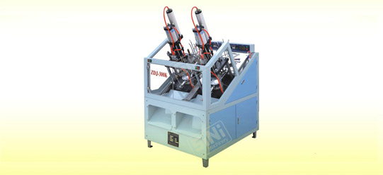 ZDJ-300K High Speed Automatic Paper Plate Forming Machine